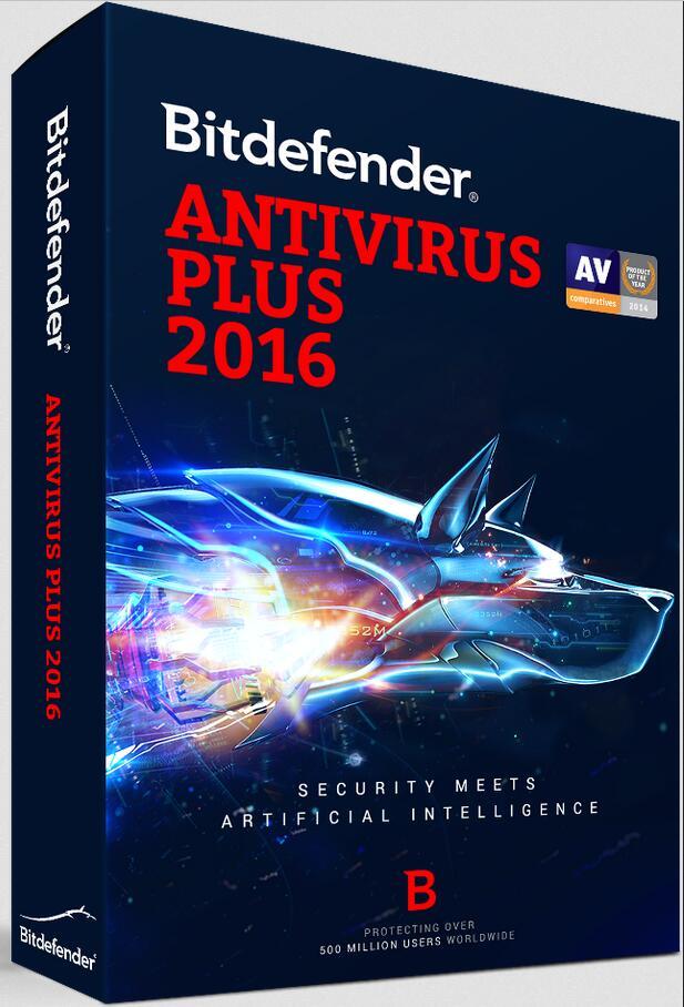 Bitdefender Anivirus Plus 2016