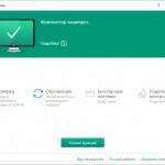 Kaspersky presenta su primer antivirus GRATUITO