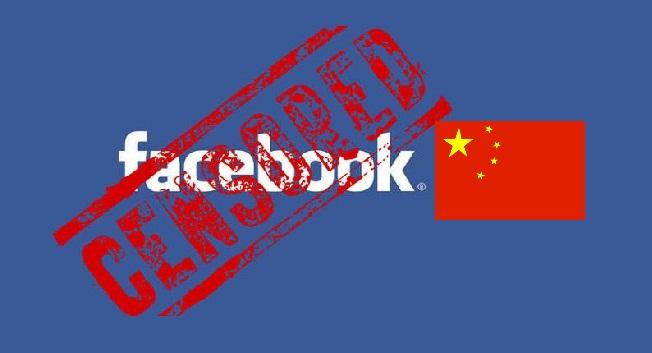 entrar a facebook en china